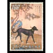 特080十駿犬古畫郵票