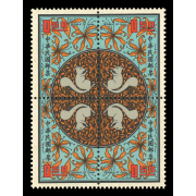 特081新年郵票(60年版)鼠