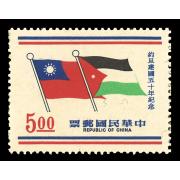 紀140約旦建國50年紀念郵票