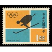 特082體育郵票(61年版)