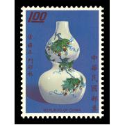 特083歷代名瓷郵票-清瓷