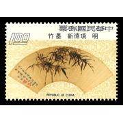 特095扇面古畫郵票-摺扇(62年版)