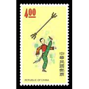 特108民俗郵票(64年版)