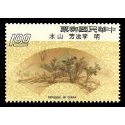 特111扇面古畫郵票-摺扇(64年版)