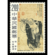 特113人物圖古畫郵票