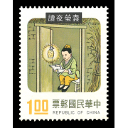 特114中國民問故事郵票(64年版)