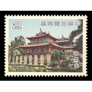 特149臺灣風景郵票(68年版)
