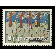 特171兒童畫郵票(70年版)