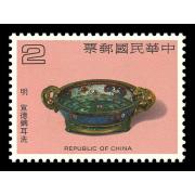特172古代琺瑯器郵票