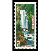 特193臺灣山水郵票(72年版)