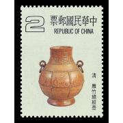 特195古代雕竹器郵票