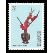 特228中國插花郵票(75年版)