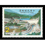 特231經濟建設郵票─電力建設