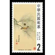 特232中國名畫郵票─溥心畬