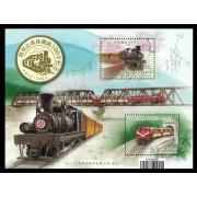 紀322 阿里山森林鐵路100年紀念郵票小全張