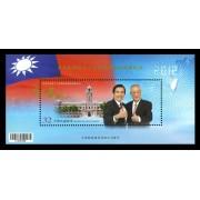 紀323 中華民國第十三任總統副總統就職紀念郵票