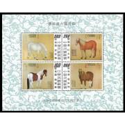 特097駿馬圖古畫郵票
