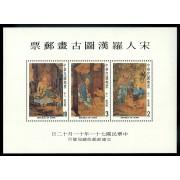 特189宋人羅漢圖古畫郵票