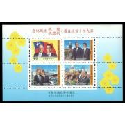 紀259第9任(首次直選)總統 副總統 就職紀念郵票