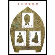 特423古代佛像郵票(90年版)