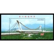 特426臺北捷運郵票(90年版)